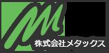 株式会社METAX